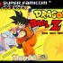 dragon-ballzj8uiy